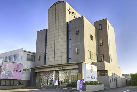 KIMONO MADE 千成屋