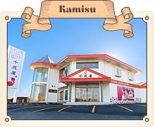 Kamisu