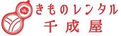 KIMONO MADE 千成屋 笠間店