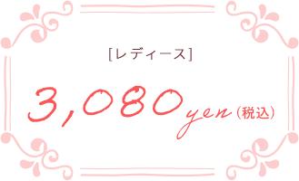 [メンズ/レディース]着物フルセット+着付け(WEB割¥500 OFF)¥2,800
